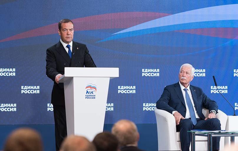 Выполнена: Партия власти отчиталась по предвыборной программе-2016
