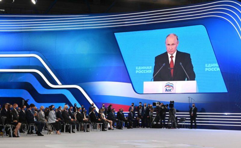 Дела партийные: Единая Россия выдвинула на выборы ярких общественников и авторитетных управленцев