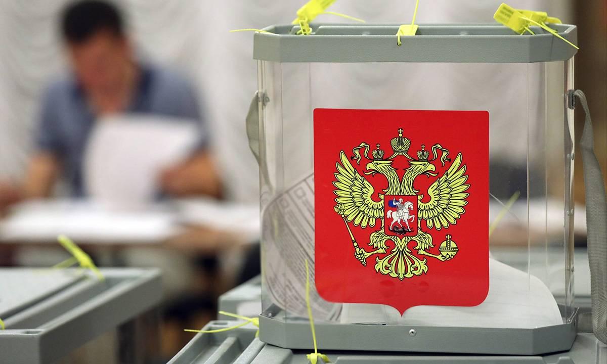Сергей Ситников: от каждого гражданина зависит будущее нашей страны