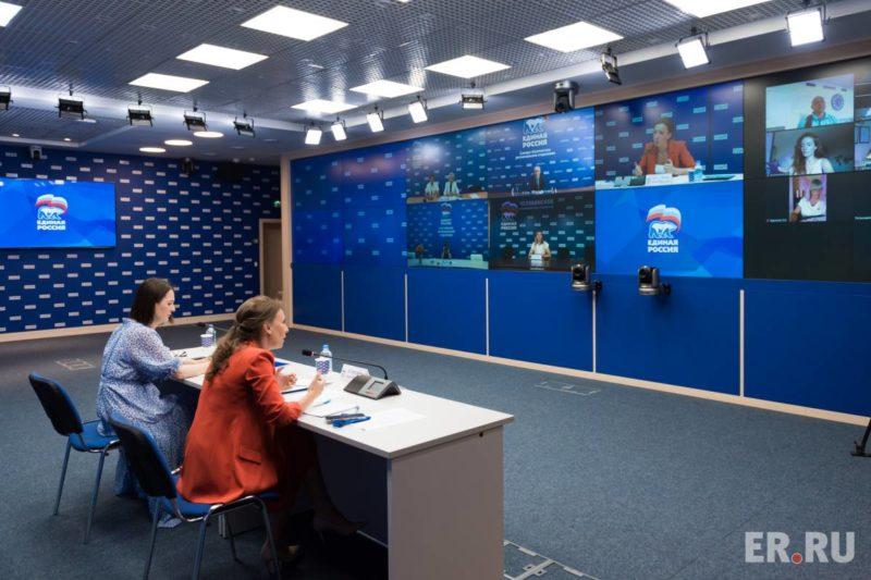 Общественники и эксперты озвучили свои предложения по новым мерам поддержки семей с детьми в народную программу «Единой России»