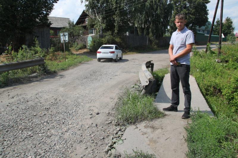 Наш курс — на развитие: Исполнение поручений губернатора:  проезд между Советской и Юрьевецкой  будет реконструирован