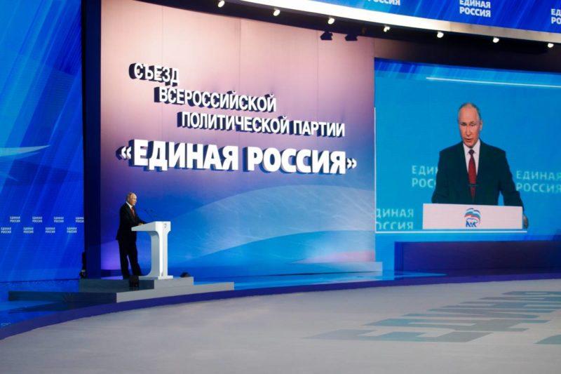 Президент России Владимир Путин внёс свои предложения в народную программу «Единой России».