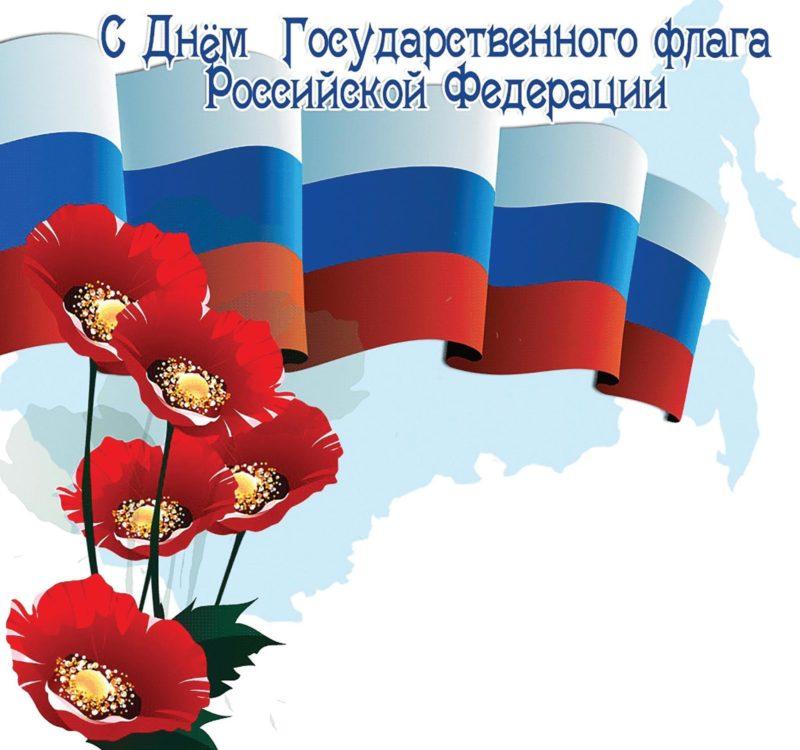 С праздником, дорогие земляки! Мира и добра вам, радости и благополучия!