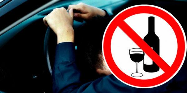 Нетрезвый водитель — опасность для всех!