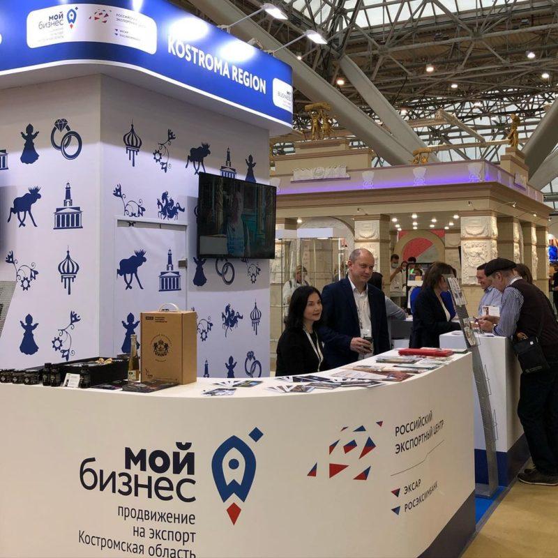 Костромская область участвует в международной выставке