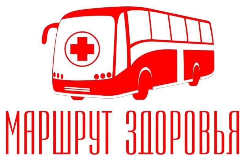 Костромские врачи проведут консультации для жителей отдаленных районов