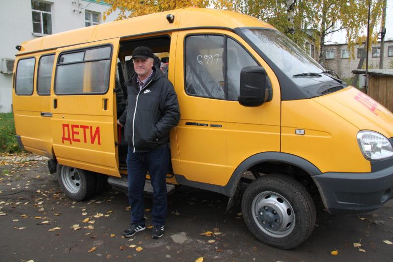 Новые школьные автобусы вскоре выйдут на маршруты