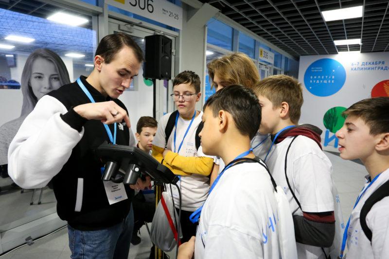 «Билет в будущее» запускает онлайн-уроки в школах