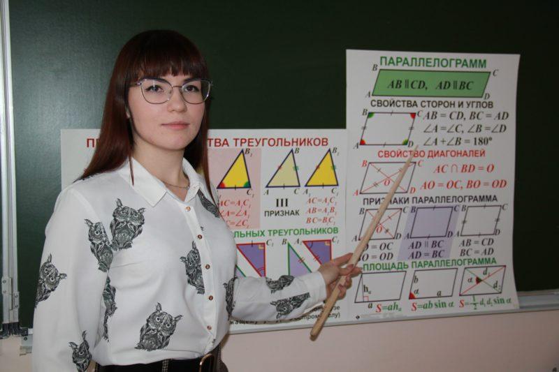 Впервые в России стартовала «НЕДЕЛЯ УЧИТЕЛЯ»